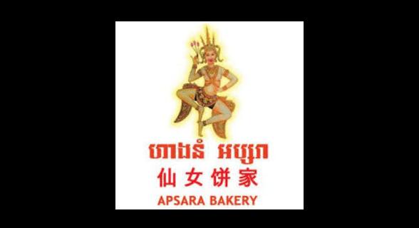 apsara bakery